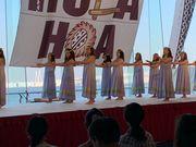 ku'u leo aloha