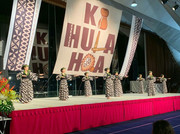 ka hula hoa 2019 autumn
