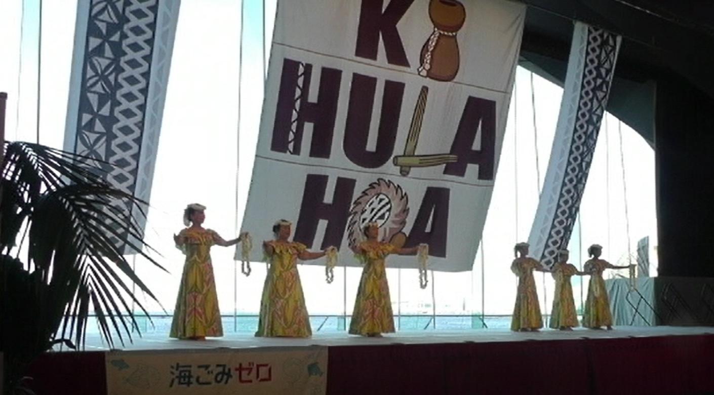 ka hula hoa 2110